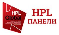 HPL панели