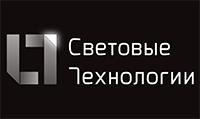 Световые технологии LT